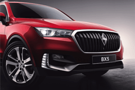 Front View of Borgward BX5