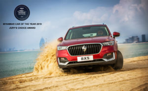 Borgward BX5 - Jury's Choice Award Winner Myanmar Car of the Year 2019